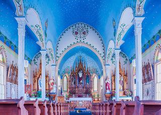 Sts. Cyril and Methodius Catholic Church (Dubina)